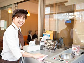 株式会社光洋フードサービス  北海道がんセンター内カフェのアルバイト情報