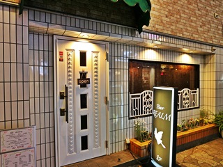 Bar REALMのアルバイト情報
