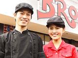 ブロンコビリー 熱田千年店のアルバイト情報