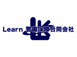 Learn警備保障合同会社のアルバイト情報