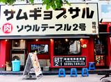 ソウルテーブル2号 名駅柳橋店のアルバイト情報