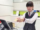 ミレ・キャリア (大森台)P0430nyのアルバイト情報