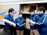 株式会社ジャパンビバレッジホールディングス (名古屋東支店)のアルバイト情報
