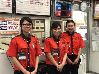 オートバックス環七板橋店のアルバイト情報
