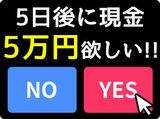 テイシン警備株式会社 杉並支社 [新宿東口エリア]のアルバイト情報
