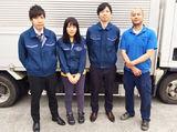 三協株式会社 上田営業所のアルバイト情報