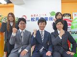 松井産業株式会社 竹ノ塚店のアルバイト情報