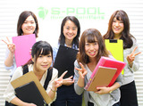株式会社エスプールヒューマンソリューションズ TS東海支店のアルバイト情報