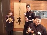 車 浜松町店のアルバイト情報