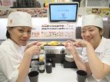 かっぱ寿司 たかのす店/A3503000495のアルバイト情報