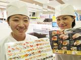 かっぱ寿司 名古屋白壁店/A3503000321のアルバイト情報