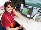 株式会社ENEOSウイング セルフ竜王SSのアルバイト情報