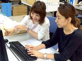 株式会社辰已法律研究所のアルバイト情報