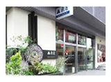 泉屋株式会社 [勤務地:奈良店]のアルバイト情報
