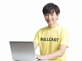 株式会社フルキャスト 京滋支社のアルバイト情報