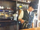 珈琲 蔵のアルバイト情報