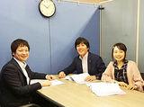 日東カストディアルサービス株式会社 広島営業所のアルバイト情報