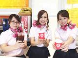 株式会社 夢創作 岡山オフィスのアルバイト情報