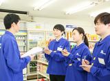 株式会社ピーアンドピー・インベックス ※倉敷市のアルバイト情報