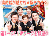 PIA 上野店/A0703010004のアルバイト情報