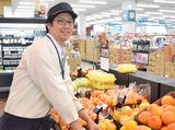 ベイシア スーパーマーケット流山駒木店のアルバイト情報