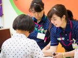 モーリーファンタジー釧路昭和店のアルバイト情報