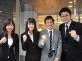 株式会社トライ・アットリソース OAC-新宿のアルバイト情報