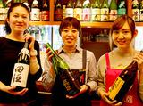魚金 秋葉原店のアルバイト情報