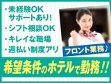 株式会社SANN 大井町エリアのアルバイト情報