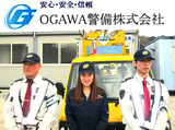 OGAWA警備株式会社【勤務地:大阪狭山市】のアルバイト情報