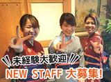 食道園 北新地店のアルバイト情報