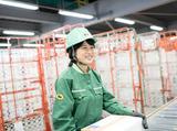 ヤマト運輸(株)徳島城東支店/徳島昭和町センターのアルバイト情報