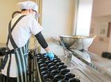 東洋食品株式会社 ※勤務地:小倉記念病院のアルバイト情報