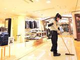 株式会社アイム環境ビル管理 勤務地:三越日本橋本店のアルバイト情報