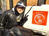宅配寿司  男爵(だんしゃく)  桜台店 のアルバイト情報