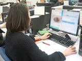 株式会社ワイヤーアクションのアルバイト情報