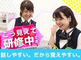 ひまわり秋田大曲店 のアルバイト情報