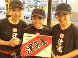 つけ麺津気屋-TSUKIYA- 西川口店のアルバイト情報