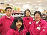 マックスバリュ西日本株式会社 広島本社のアルバイト情報