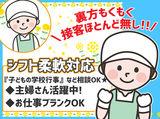 ダイレックス松橋店 肉香房龍のアルバイト情報