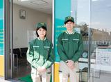 ヤマト運輸(株)上尾東支店のアルバイト情報