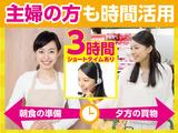 トランスコスモス株式会社 【広告コード:MYAEO180530】のアルバイト情報