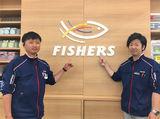 フィッシャーズ 金沢店のアルバイト情報