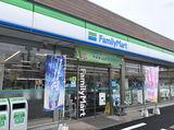 ファミリーマート 市原五井西六丁目店のアルバイト情報