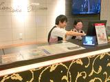 カラオケMISSION(ミッション) 津駅前店のアルバイト情報