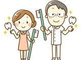 吉澤歯科医院のアルバイト情報