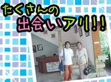 株式会社ティーシーエイ 勤務地:宇都宮エリアのアルバイト情報