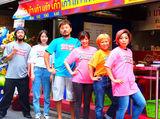 タイ屋台999(カオ・カオ・カオ) 新橋店 ※7/1 NEW OPENのアルバイト情報