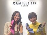 RANDA(ランダ)  札幌STELLAR PLACE店のアルバイト情報