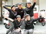 銀のさら 札幌西野店のアルバイト情報
